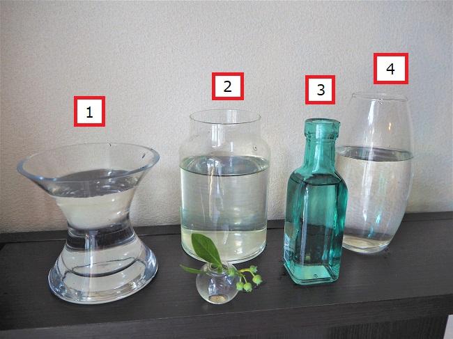 花瓶4種類イメージ